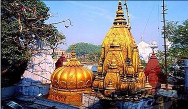 vishvnath-tempul-1471061145_835x547.jpg