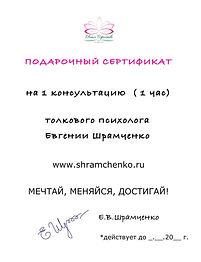 Q6FON_croper_ru.jpeg