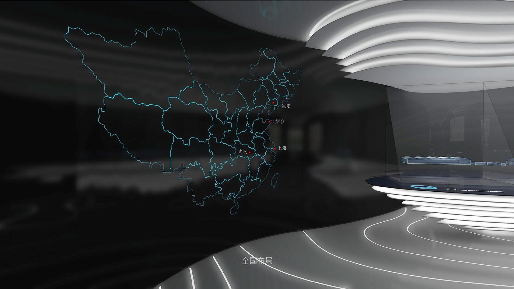 SGM-CORPORATE-MUSEUM-ZH 12.jpg