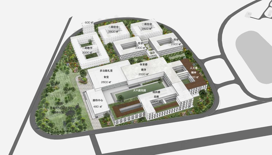 TAIHU-INTERNATIONAL-SCHOOL-CAMPUS-ZH-AXO