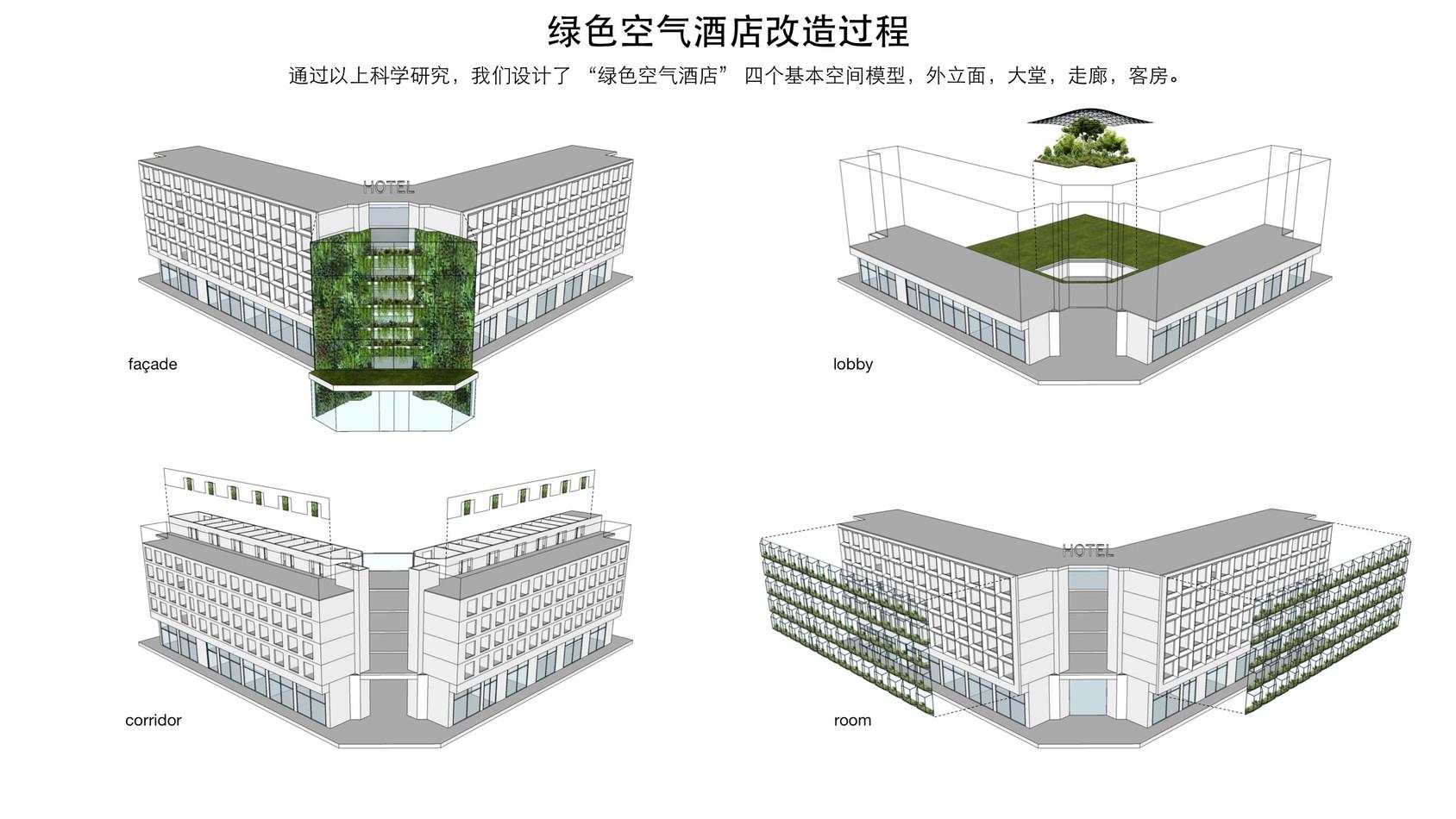 GREEN-AIR-HOTEL_ZH20.jpg