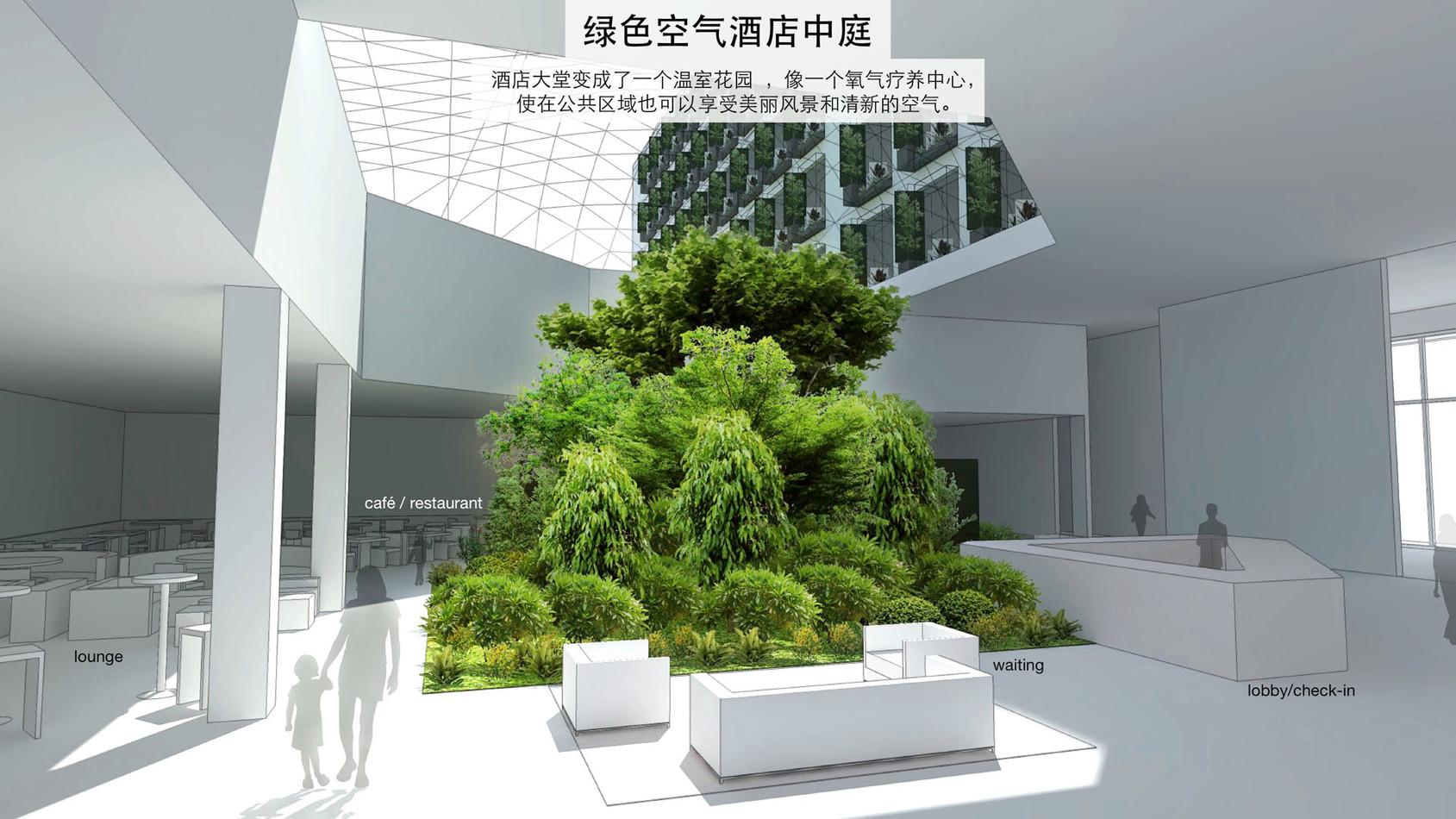 GREEN-AIR-HOTEL_ZH22.jpg