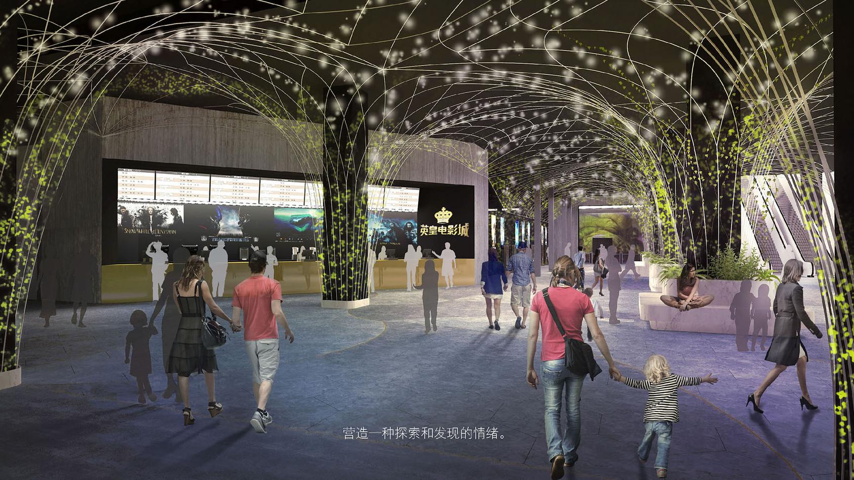 CHONGQING-EMPEROR-CINEMA-ZH 07.jpg