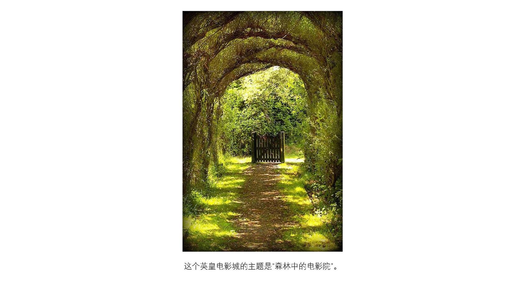 CHONGQING-EMPEROR-CINEMA-ZH 01.jpg
