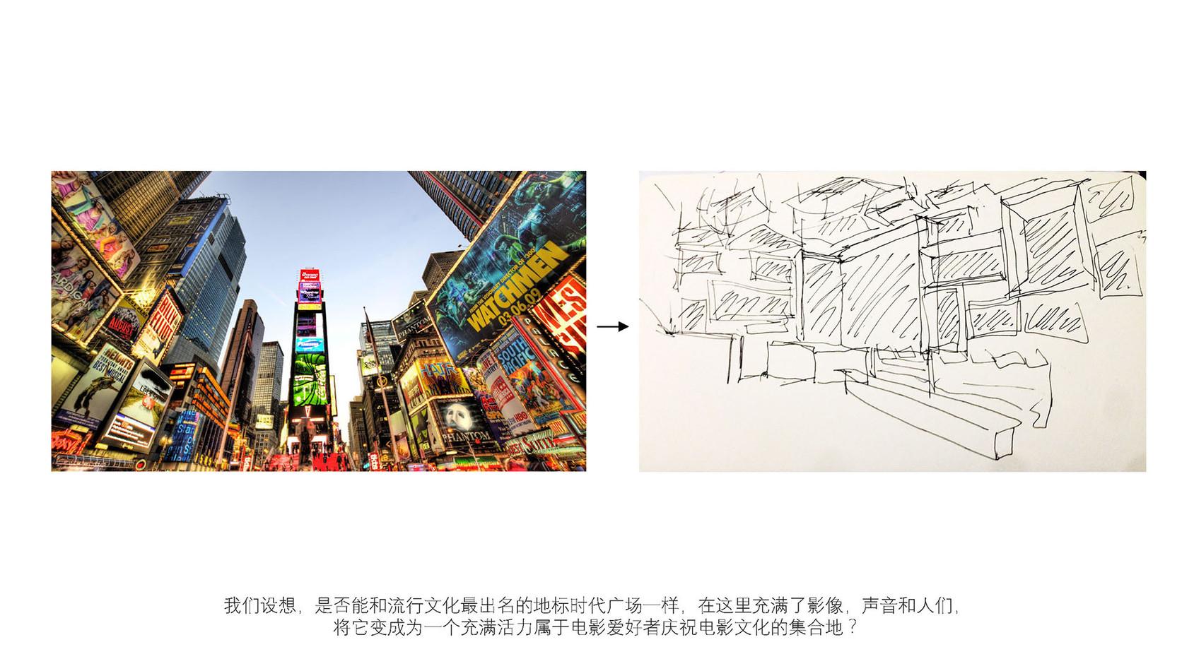 CHENGDU-EMPEROR-CINEMA-ZH 02.jpg