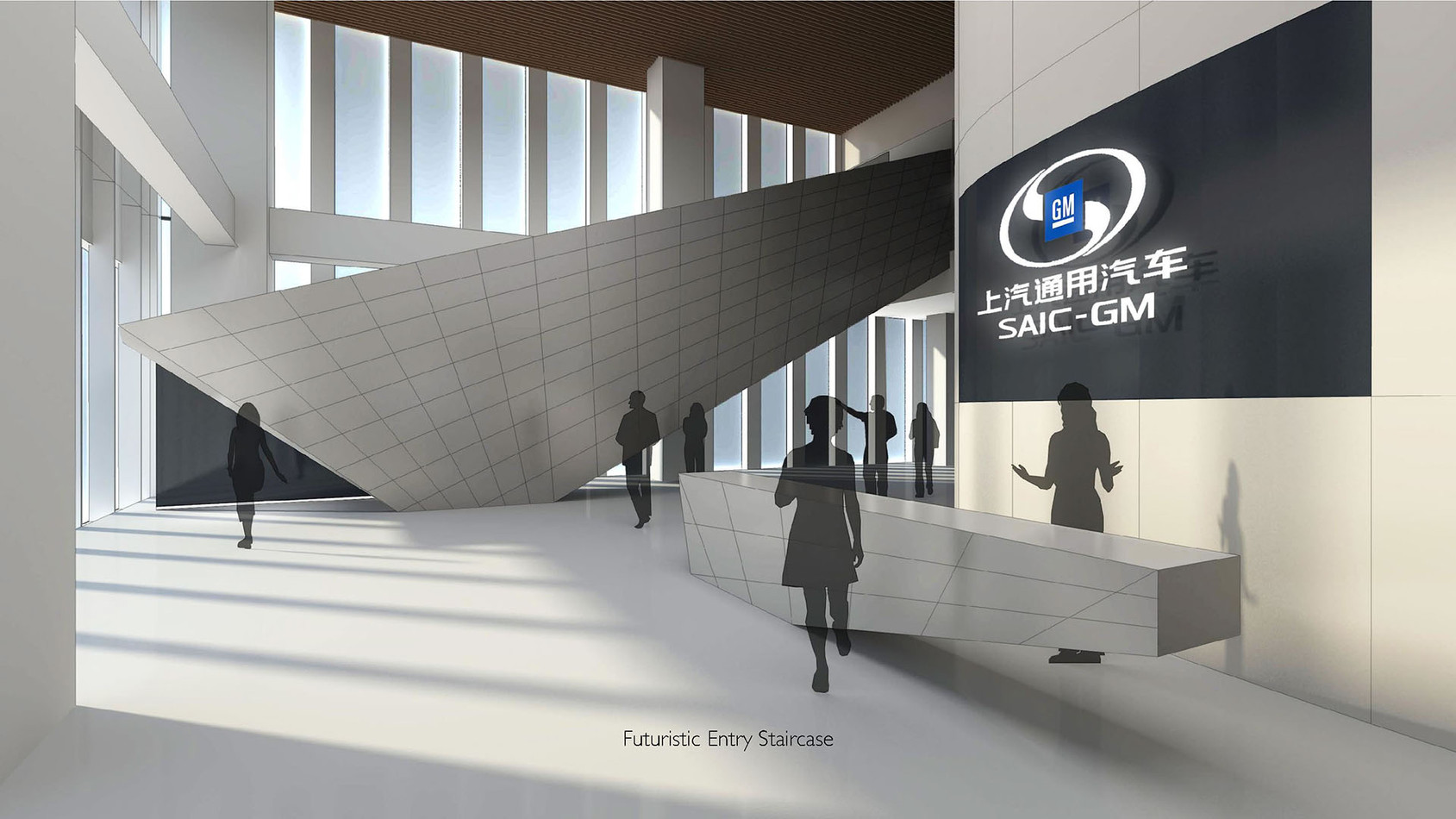 SGM-CORPORATE-MUSEUM-EN 05.jpg