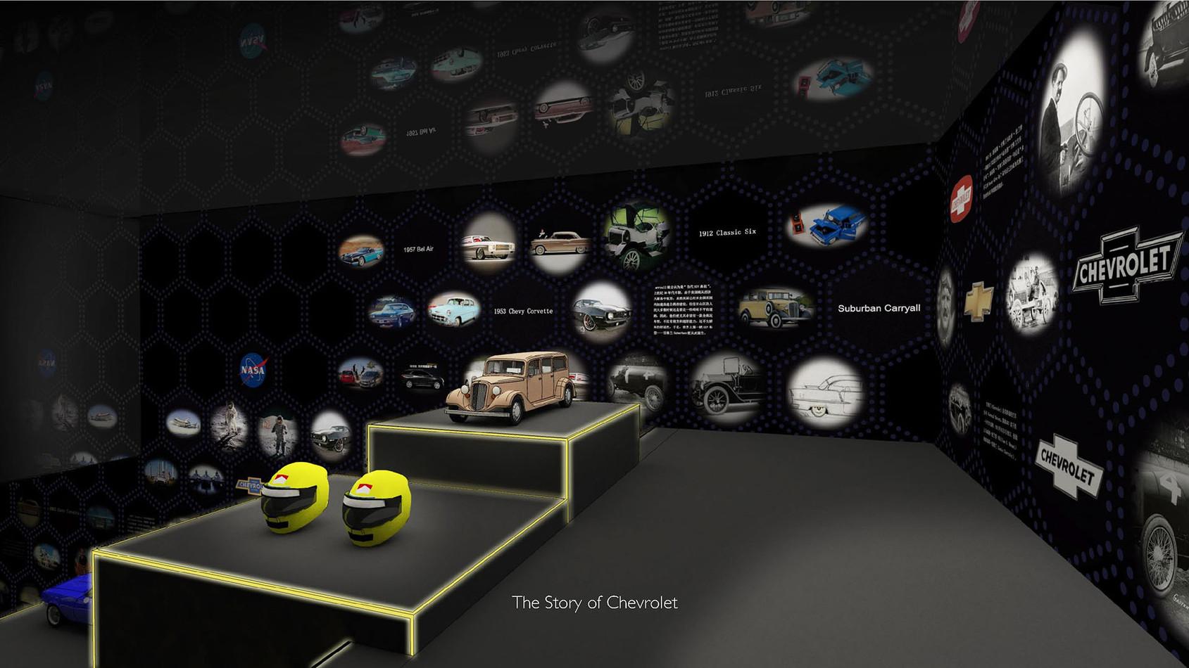 SGM-CORPORATE-MUSEUM-EN 43.jpg