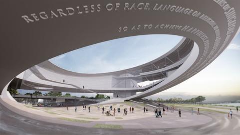 Singapore Founders' Memorial Centre.jpg