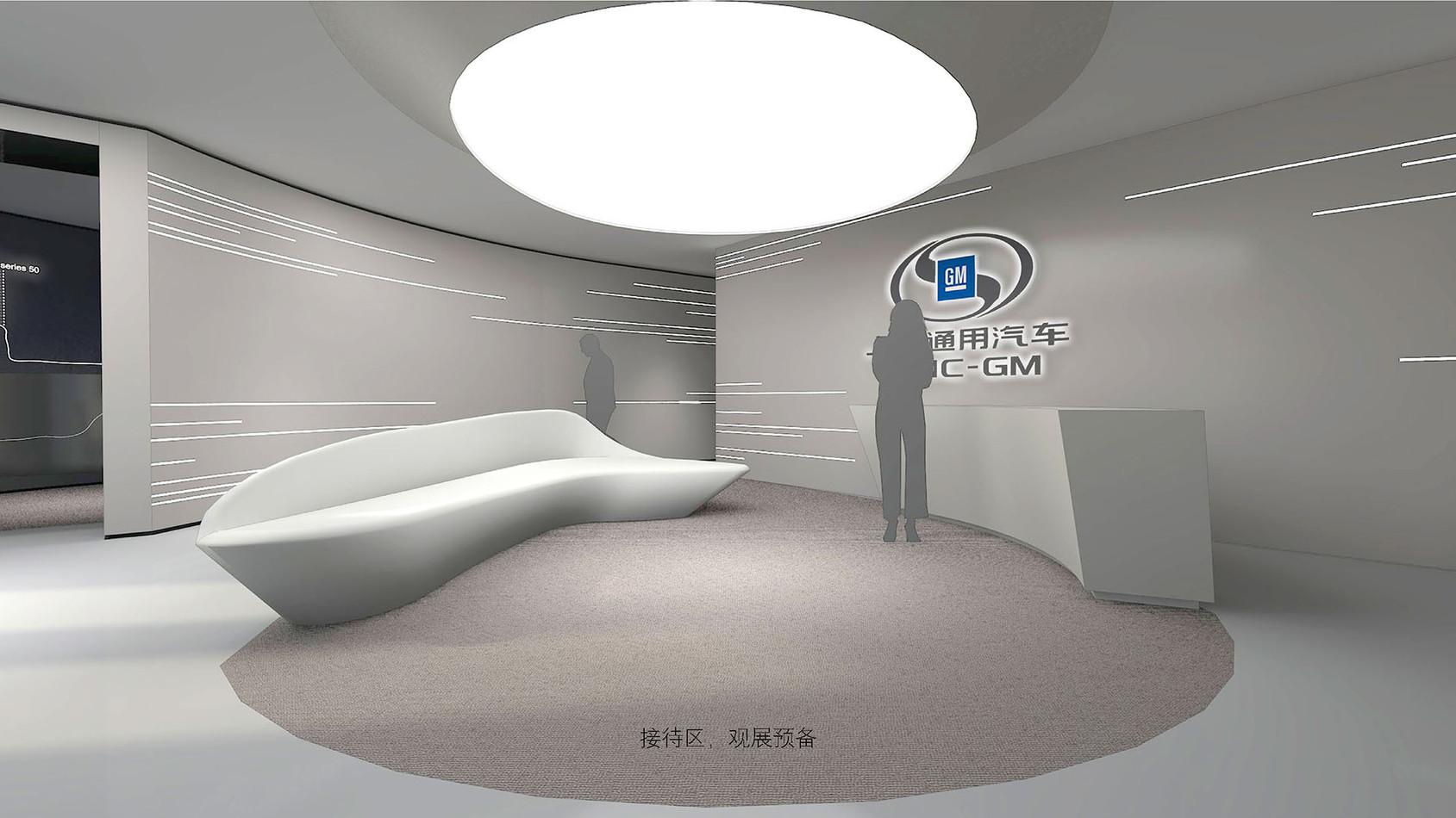 SGM-CORPORATE-MUSEUM-ZH 07.jpg