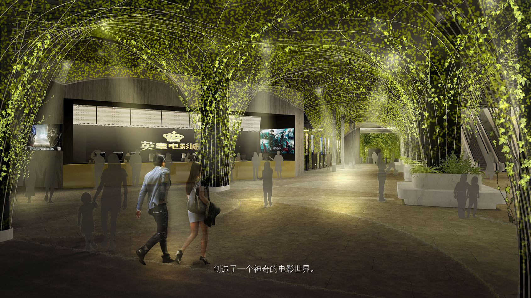 CHONGQING-EMPEROR-CINEMA-ZH 04.jpg