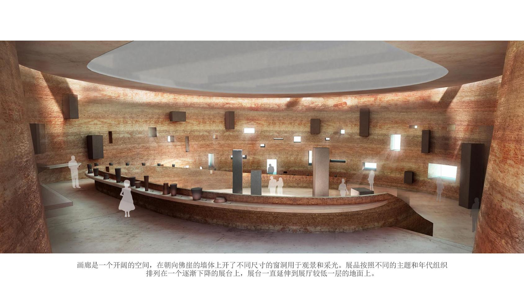 BAMIYAN-CULTURAL-CENTRE-CN_15.jpg