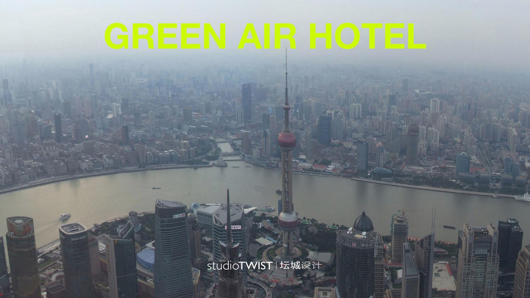 GREEN-AIR-HOTEL_EN01.jpg