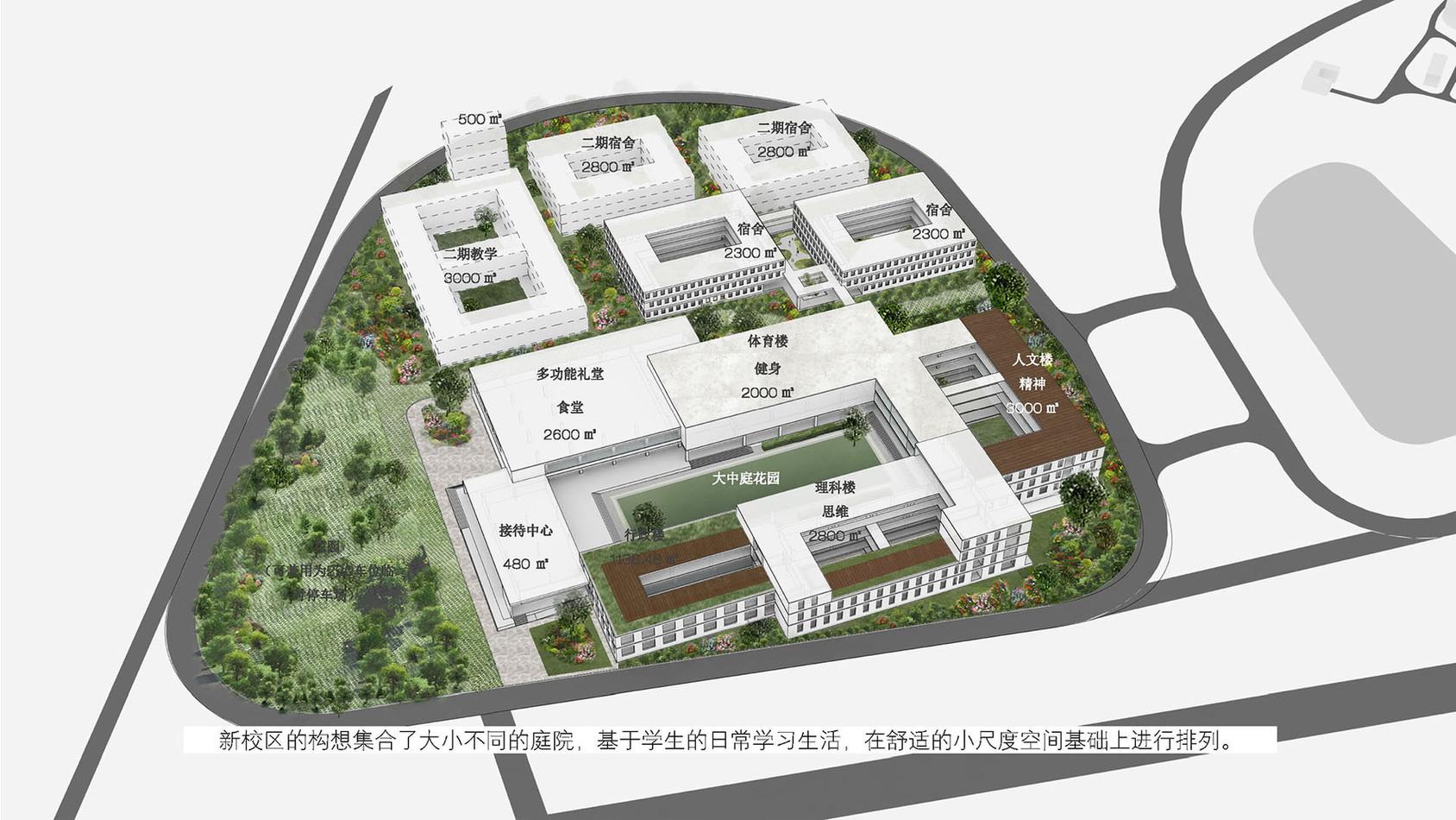 TAIHU-INTERNATIONAL-SCHOOL-CAMPUS-ZH 04.