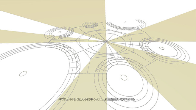 APOD-PAVILION-ZH 07.jpg