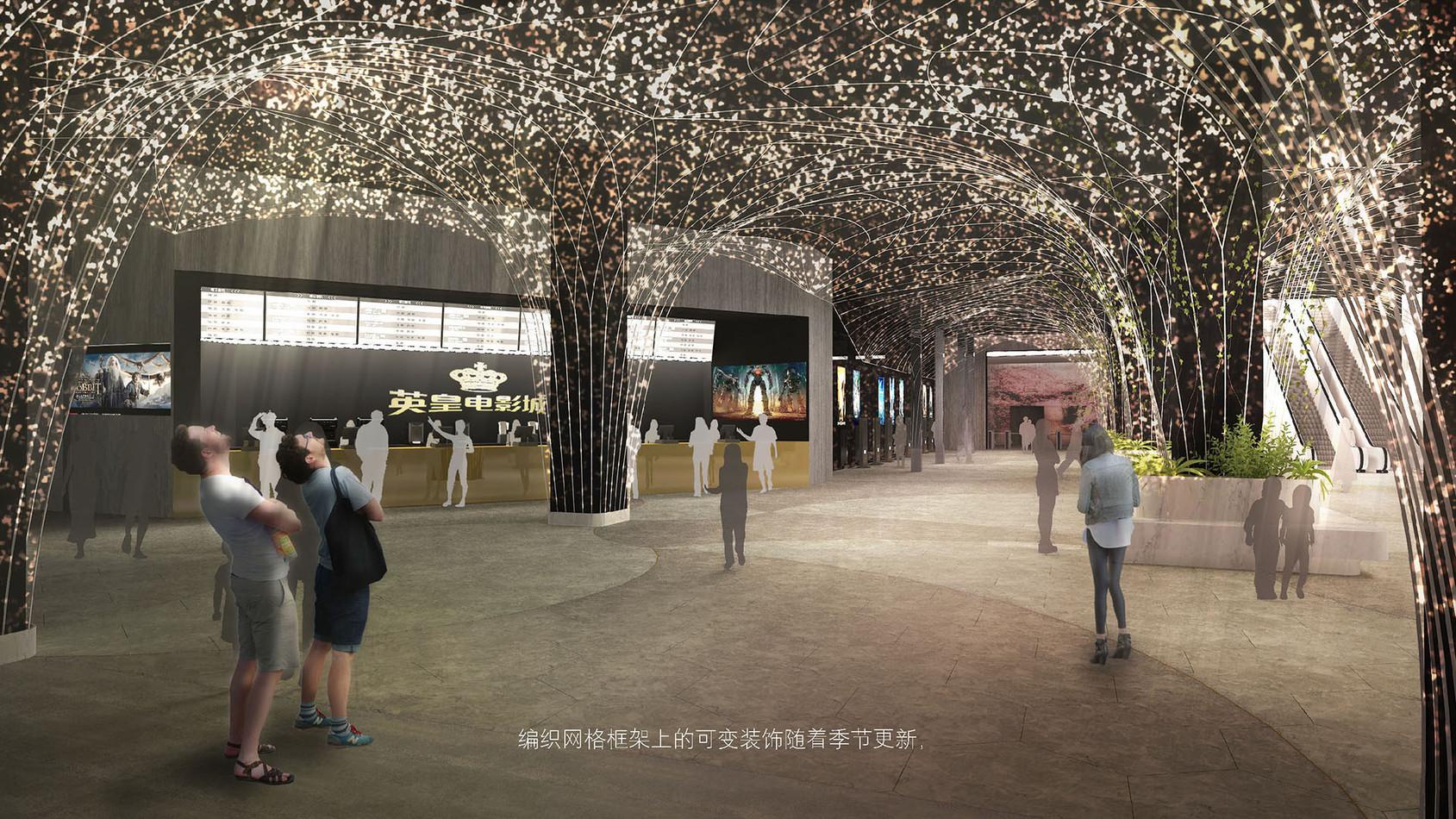 CHONGQING-EMPEROR-CINEMA-ZH 05.jpg