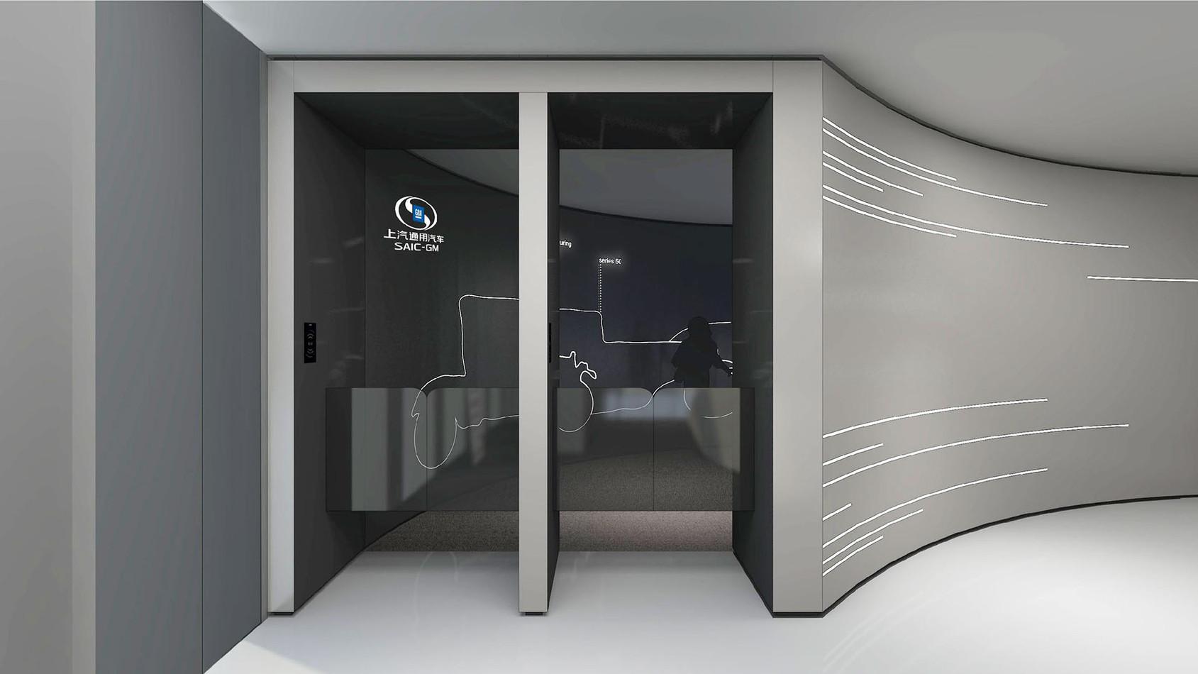 SGM-CORPORATE-MUSEUM-ZH 08.jpg