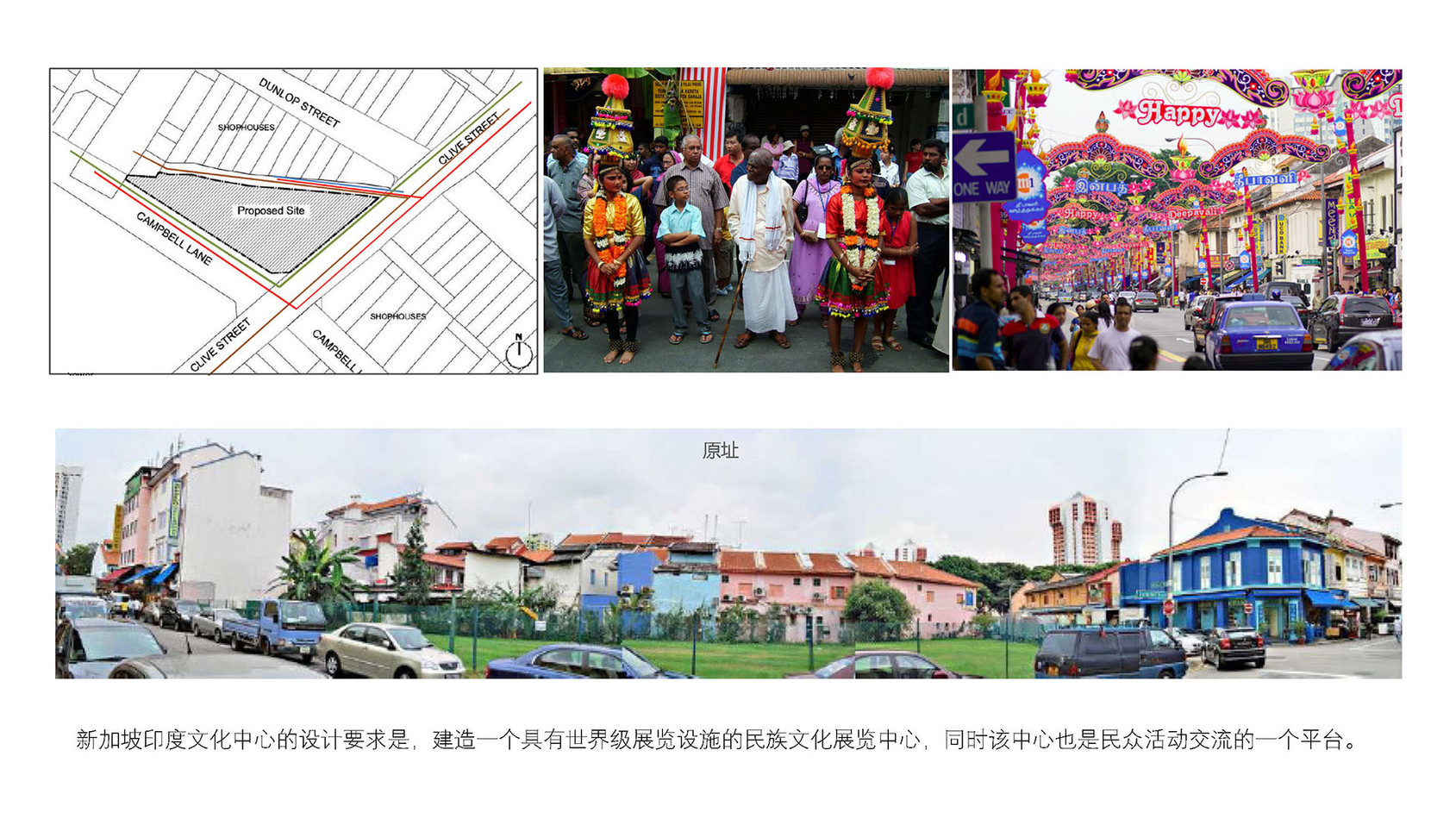 INDIAN-HERITAGE-CENTER-OF-SINGAPORE-ZH 0