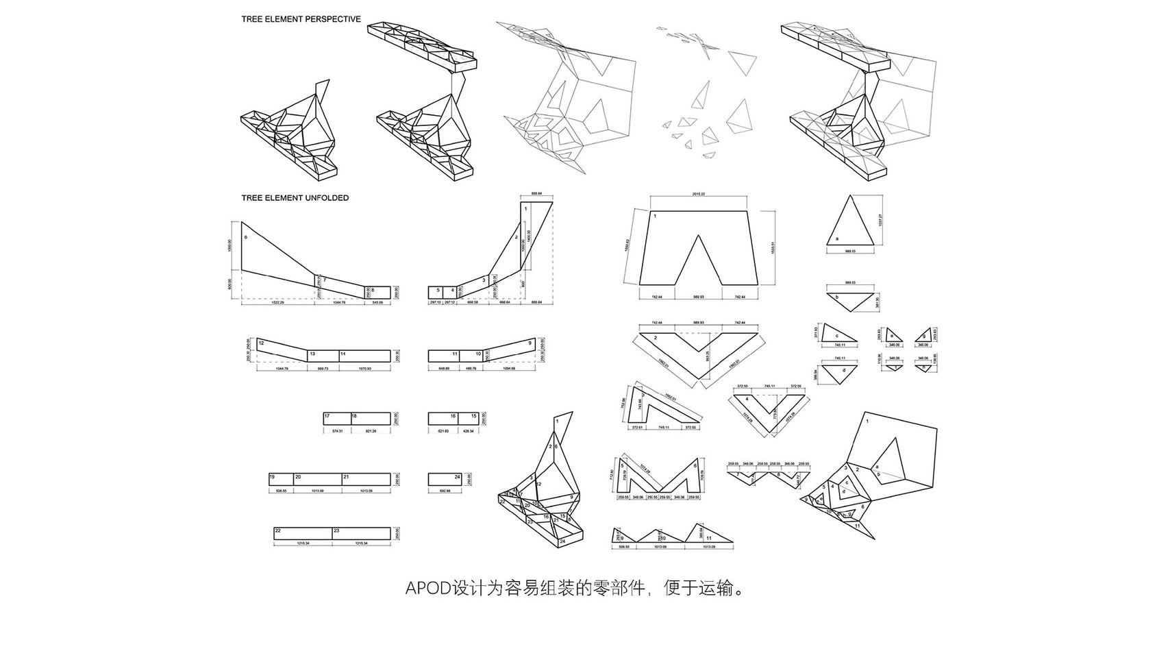 APOD-PAVILION-ZH 18.jpg
