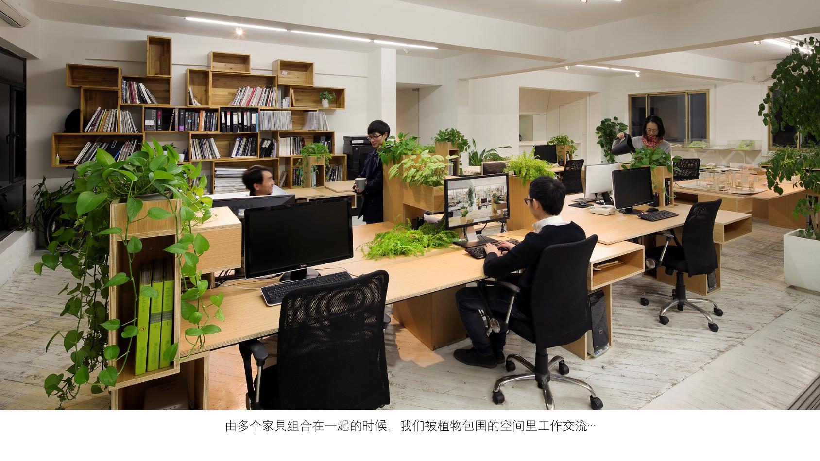 STUDIO-TWIST-OFFICE-ZH10.jpg