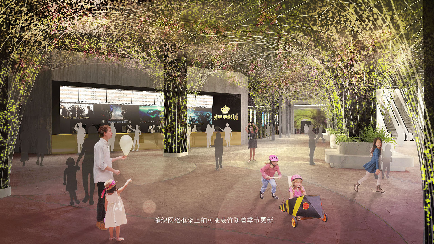 CHONGQING-EMPEROR-CINEMA-ZH 06.jpg