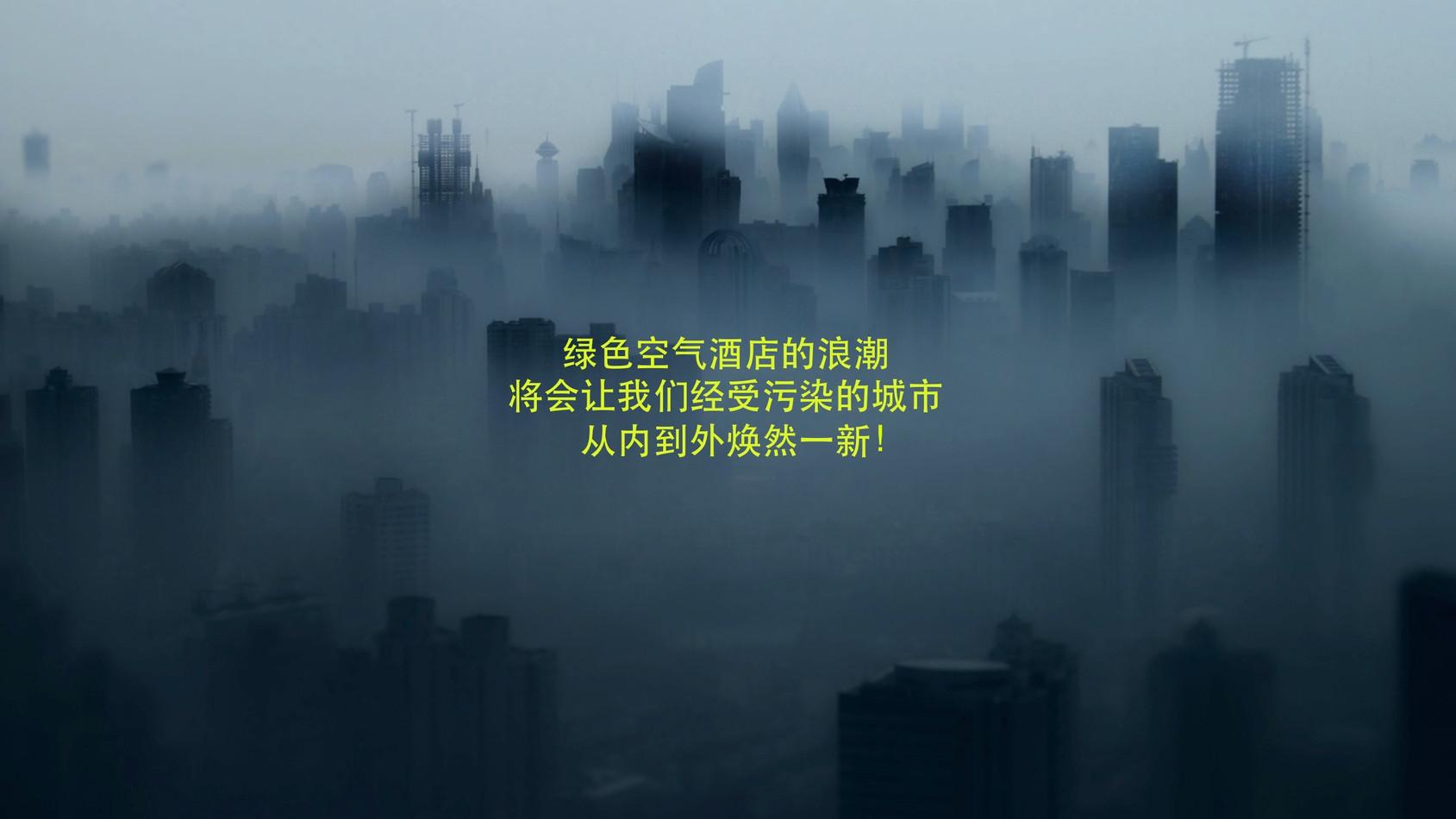 GREEN-AIR-HOTEL_ZH29.jpg