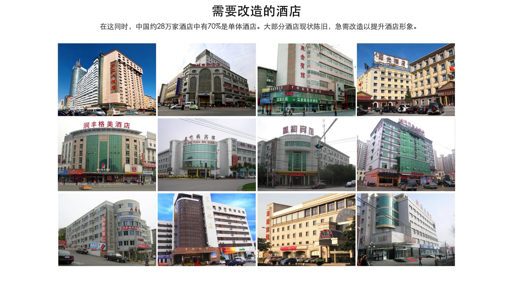 GREEN-AIR-HOTEL_ZH09.jpg