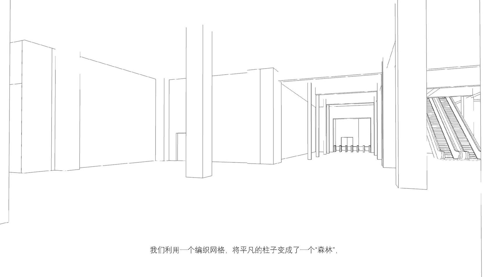 CHONGQING-EMPEROR-CINEMA-ZH 02.jpg