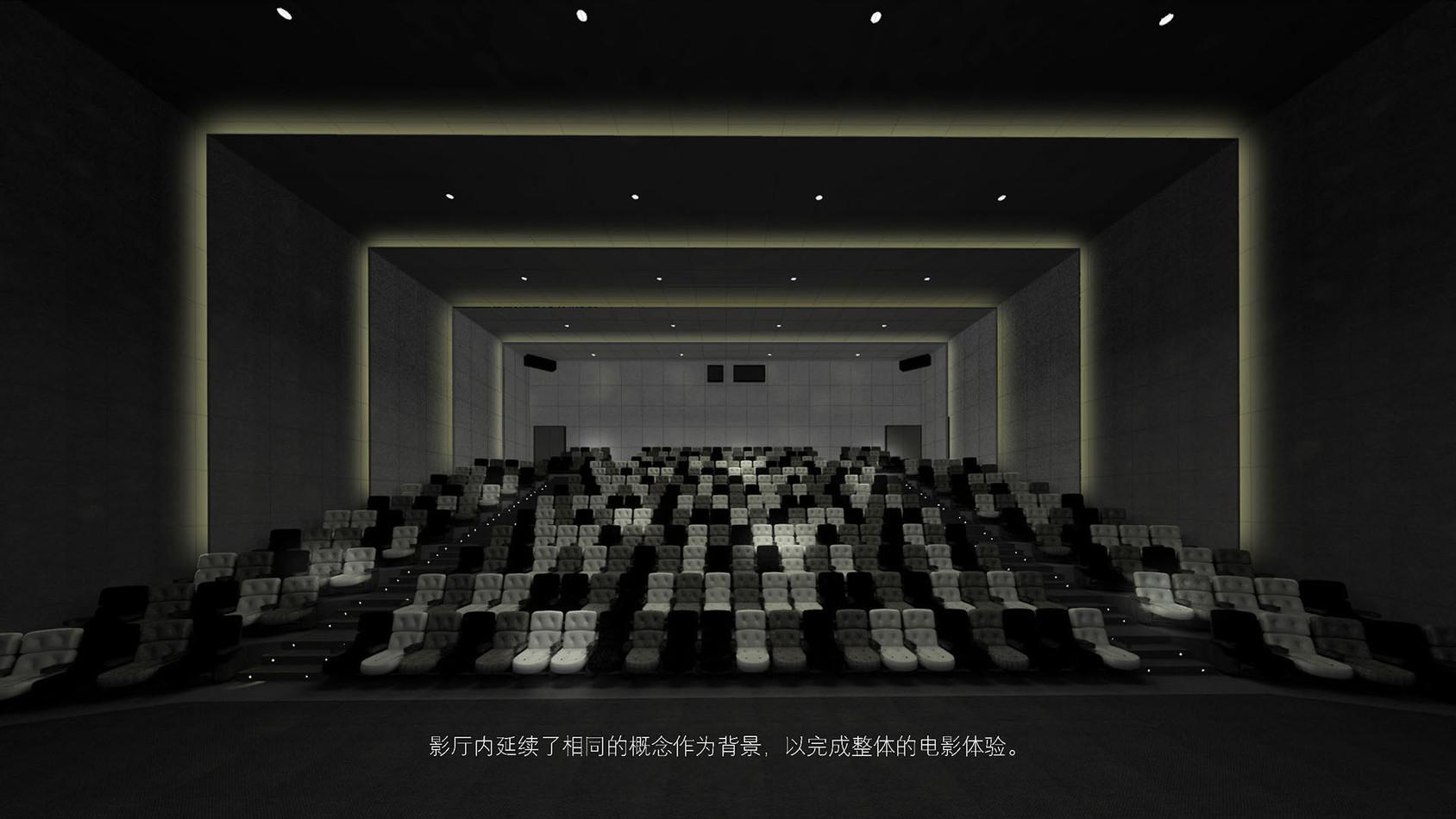 CHENGDU-EMPEROR-CINEMA-ZH 09.jpg