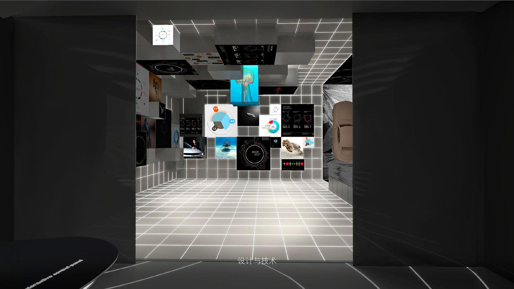 SGM-CORPORATE-MUSEUM-ZH 17.jpg