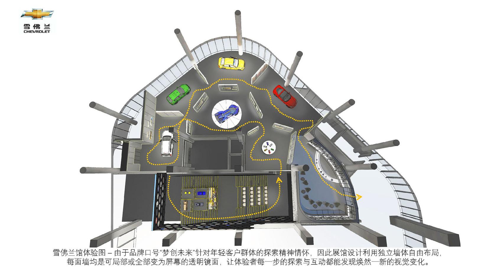 SGM-CORPORATE-MUSEUM-ZH 42.jpg