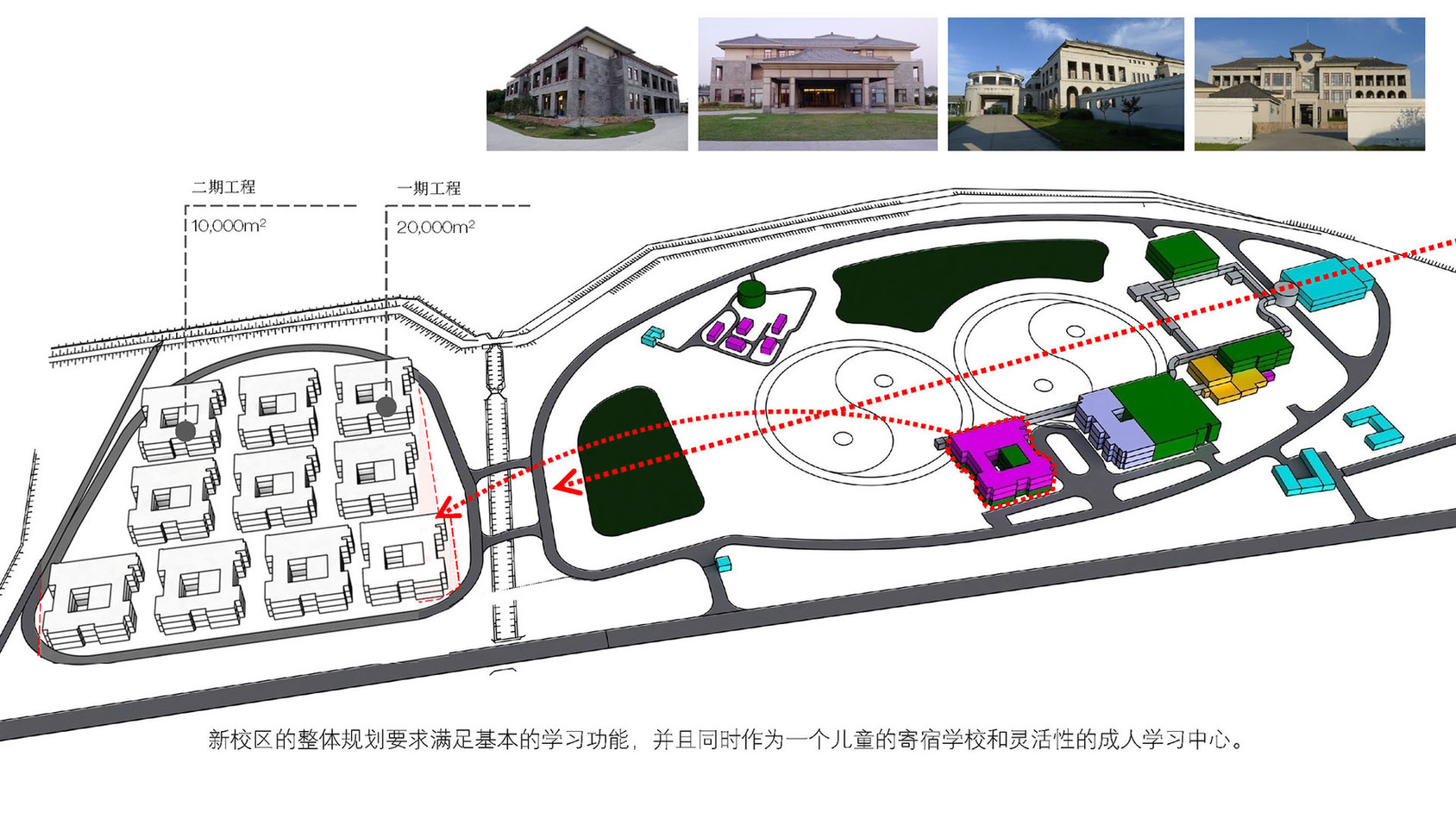 TAIHU-INTERNATIONAL-SCHOOL-CAMPUS-ZH 02.