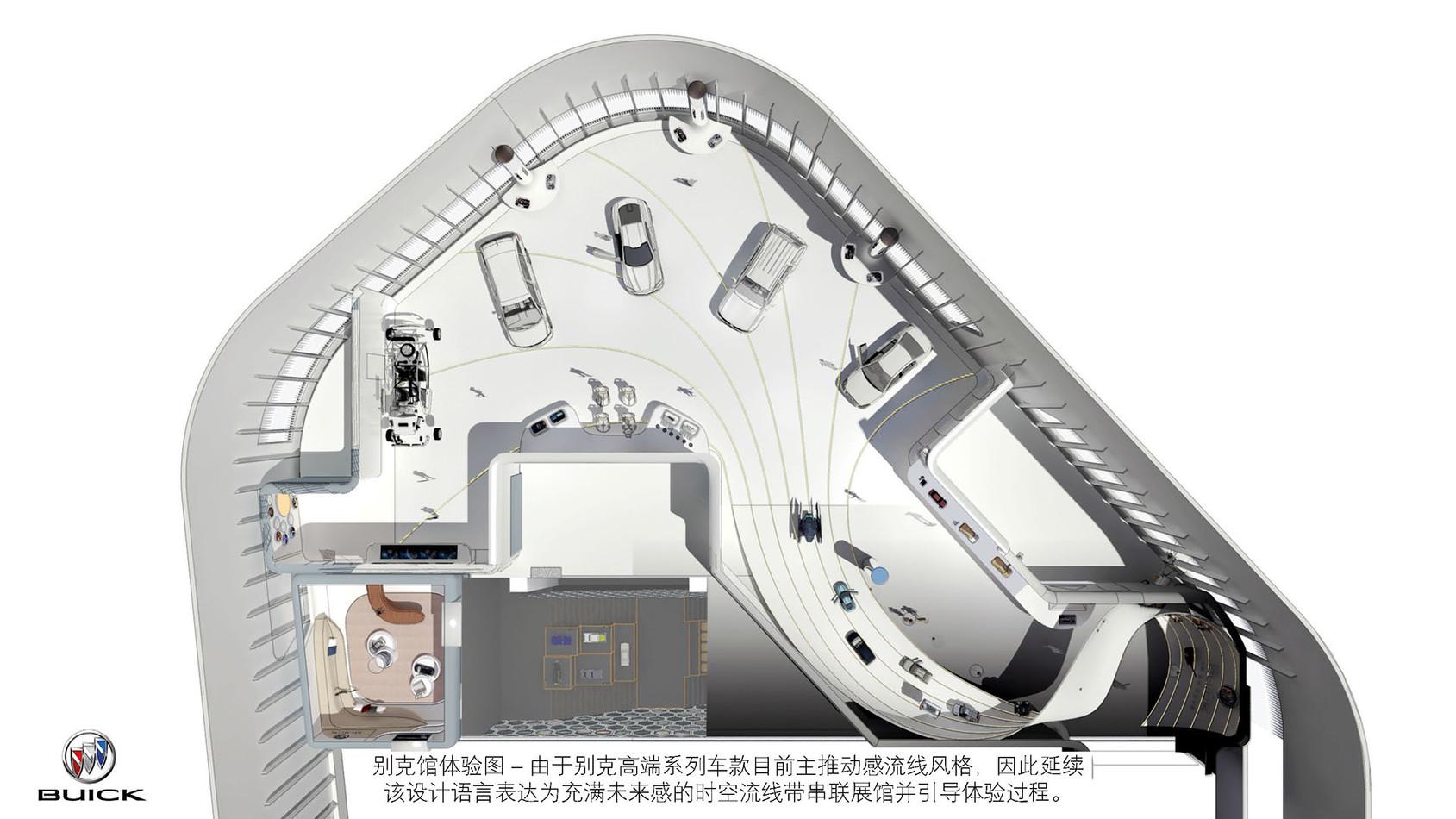 SGM-CORPORATE-MUSEUM-ZH 31.jpg