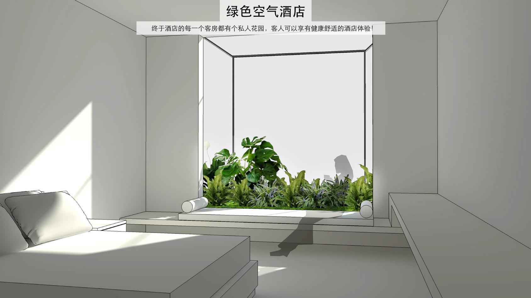 GREEN-AIR-HOTEL_ZH28.jpg