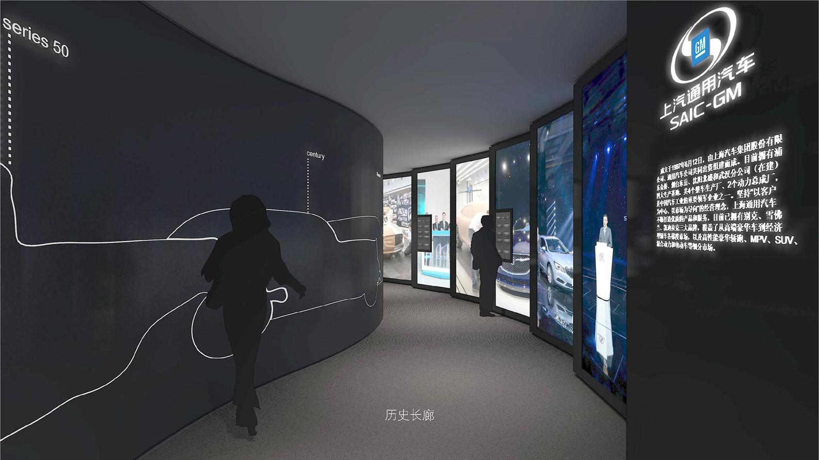 SGM-CORPORATE-MUSEUM-ZH 09.jpg