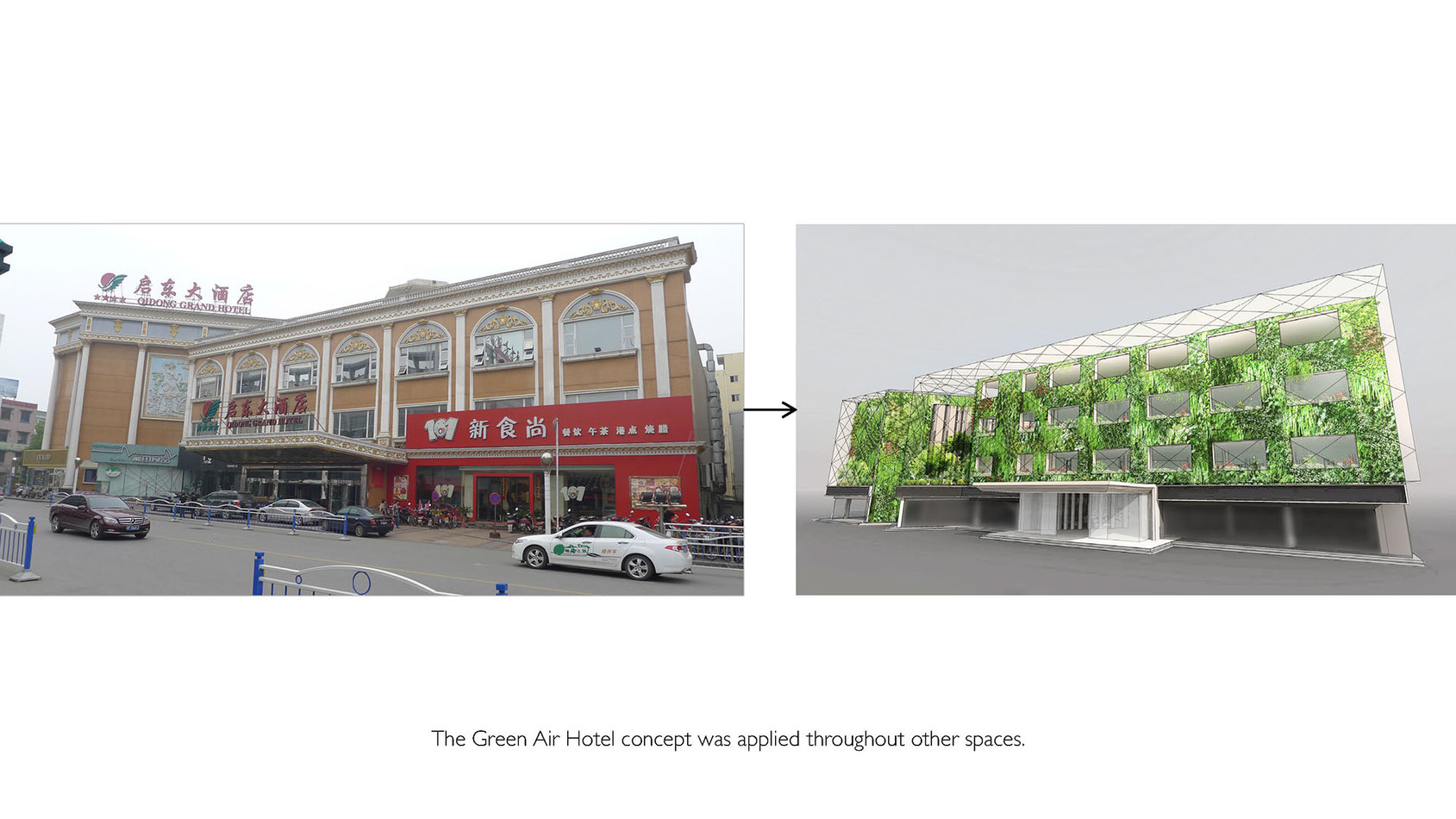 QIDONG-GREEN-AIR-HOTEL-EN 05.jpg