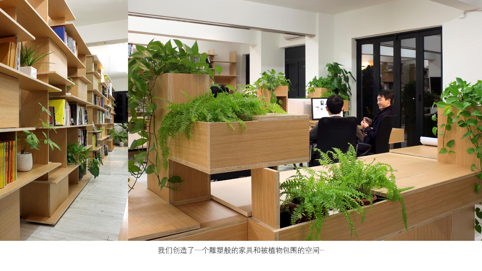 STUDIO-TWIST-OFFICE-ZH12.jpg