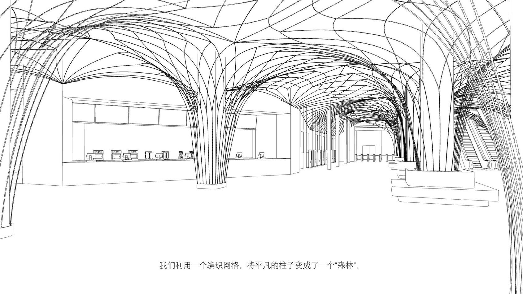 CHONGQING-EMPEROR-CINEMA-ZH 03.jpg
