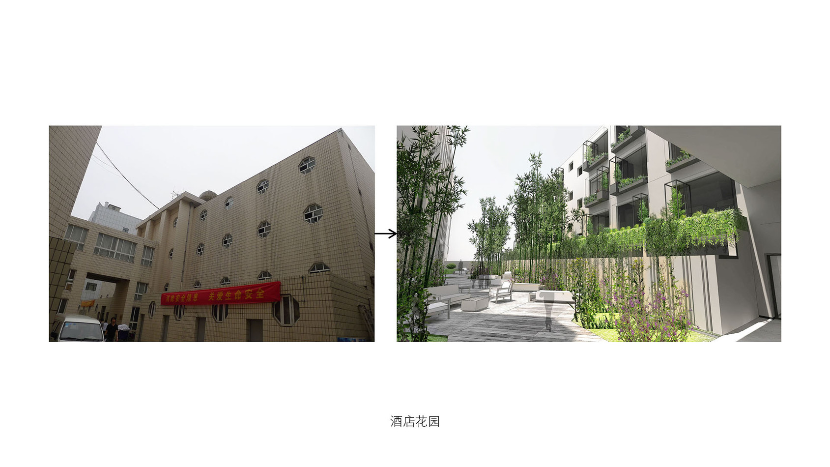 QIDONG-GREEN-AIR-HOTEL-ZH 11.jpg