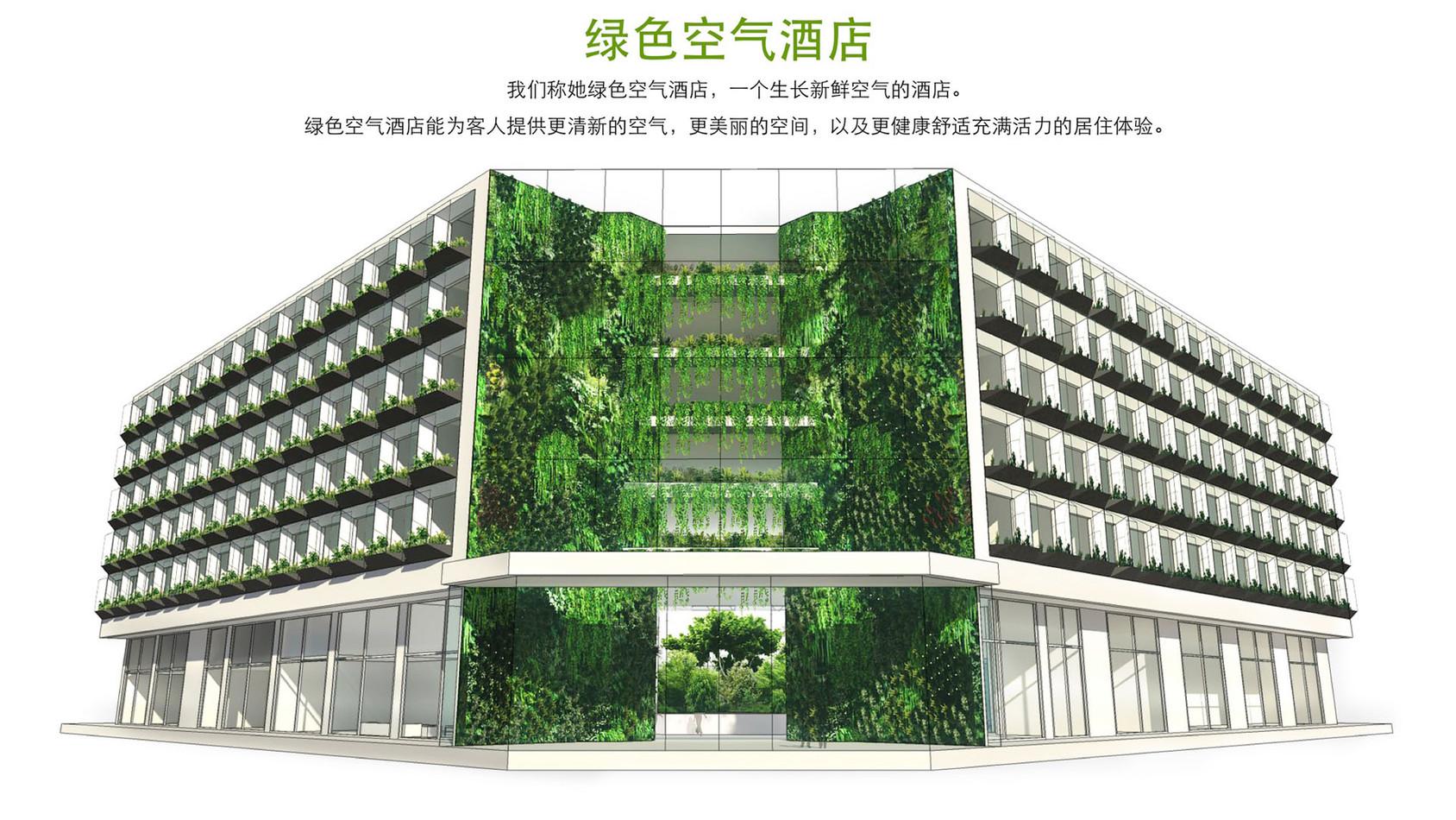 GREEN-AIR-HOTEL_ZH16.jpg
