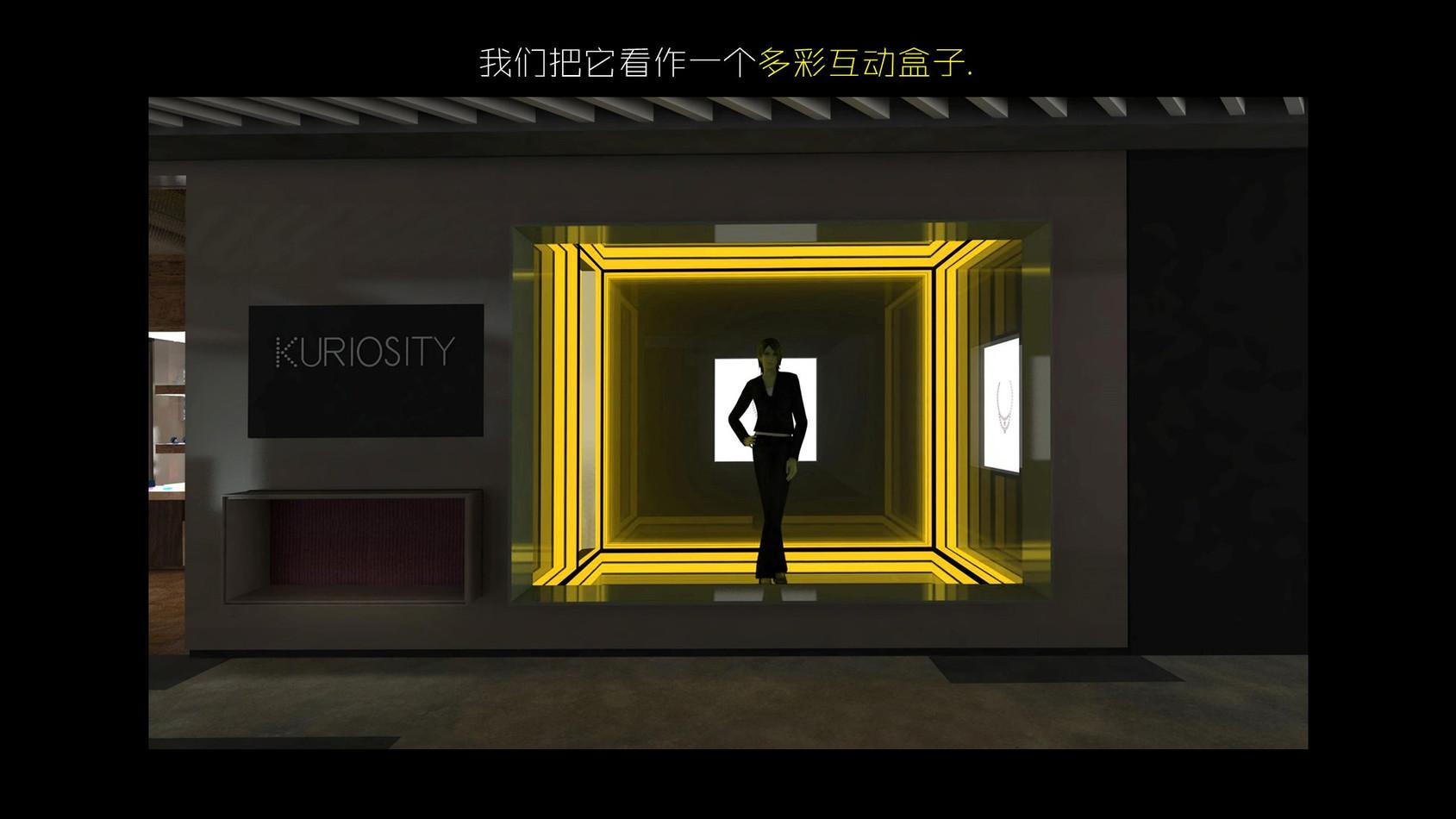 KURIOSITY-CONCEPT-STORE-ZH11.JPG