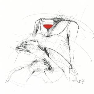 """""""Aus der Feuerquell des Weines, aus dem Zaubergrund des Bechers, sprudelt Gift und – süße Labung, sprudelt Schönheit – und Gemeines: nach dem eig'nen Wert des Zechers, nach des Trinkenden Begabung."""" (Friedrich von Bodenstedt)"""