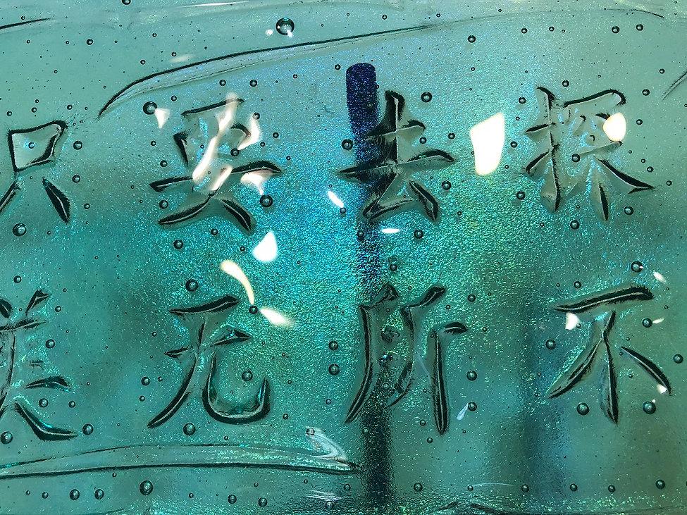 sedona art gallery glass art1.jpg