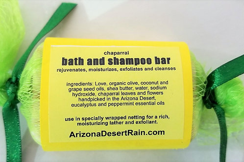 Bath and Shampoo Bar