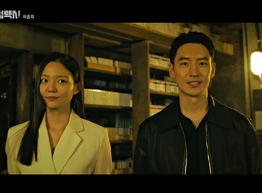 Taxi Driver -- Episodes 15 & 16 (Finale): Revenge is Sweet but Karma is Sweeter