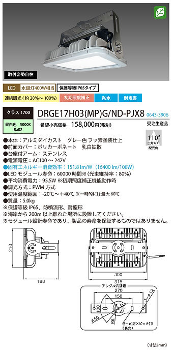 spec_DRGE17H03MPGNDPJX8.jpg