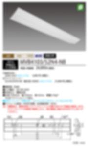spec_MVB410352N4N8_5200LMクラス.jpg