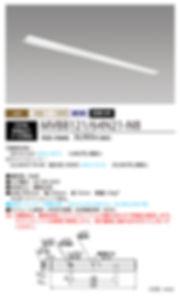spec_MVB812164N21N8_6400LMクラス.jpg