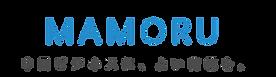 MAMORUロゴ.png