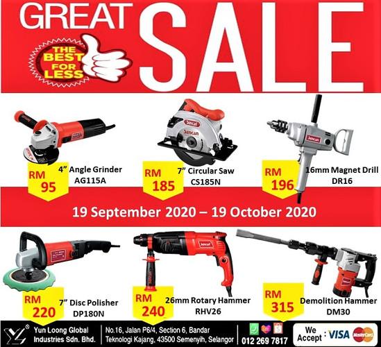 Sencan Sept 2020 Sale.jpg