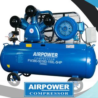 Airpower.jpg